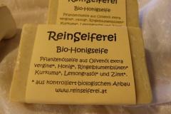 Reinseiferei (12) (1024x768)